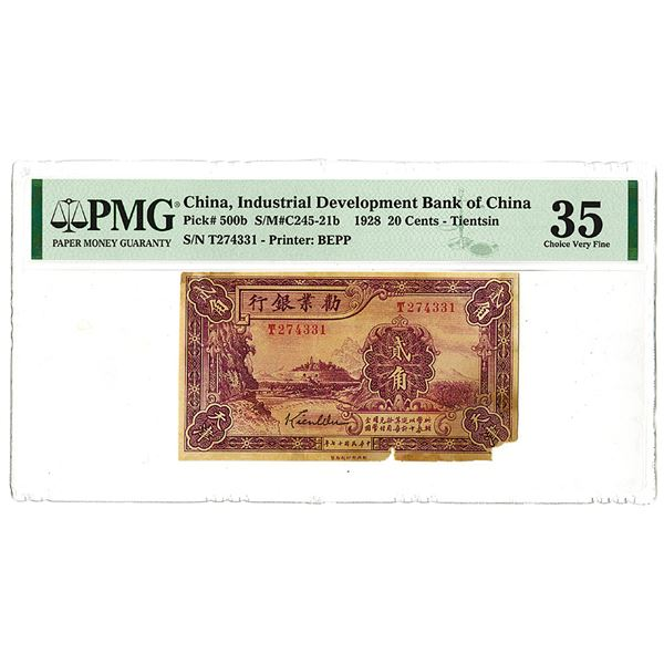 Industrial Development Bank of China. 1928  Tientsin Branch  Issue Banknote.
