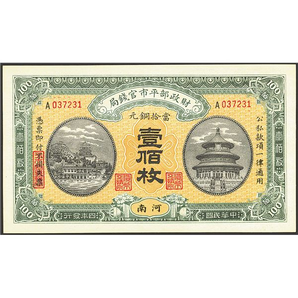 "Market Stabilization Currency Bureau, 1915 ""Honan"" Issue."