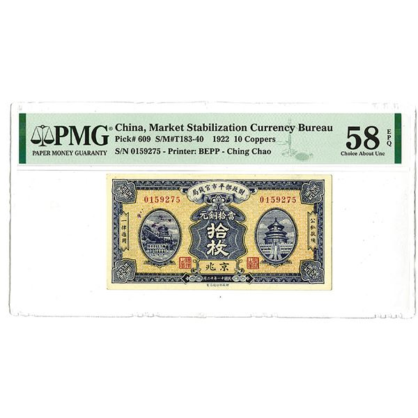 Market Stabilization Currency Bureau. 1922 Issue Banknote.