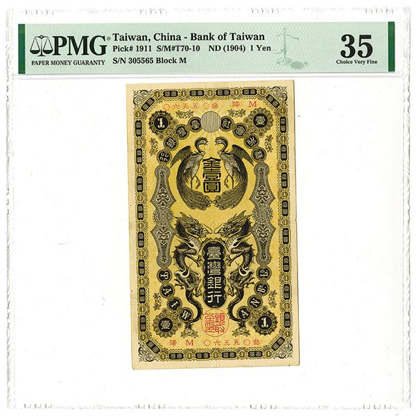 Bank of Taiwan. ND (1904) Issue Banknote.