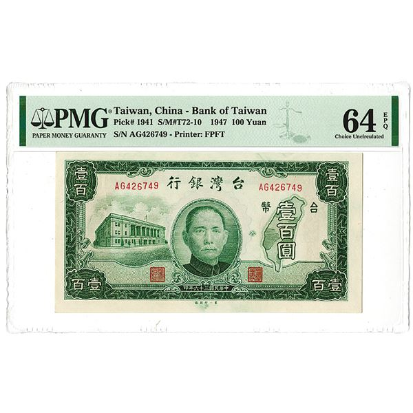 Bank of Taiwan. 1947 Issue Banknote.