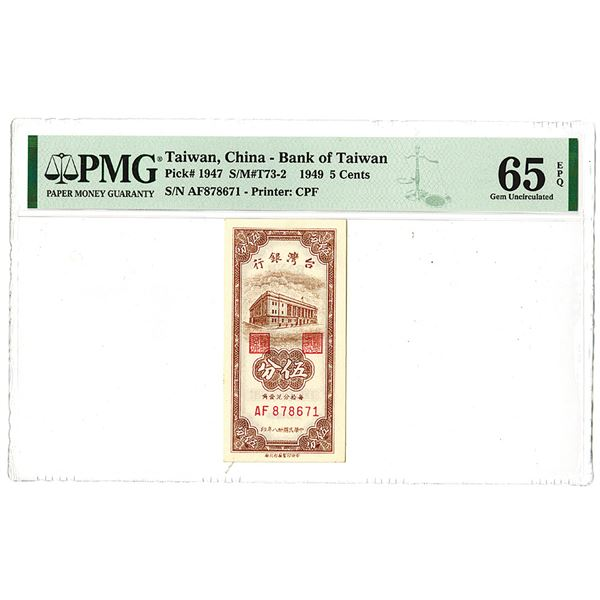 Bank of Taiwan. 1949 Issue Banknote.