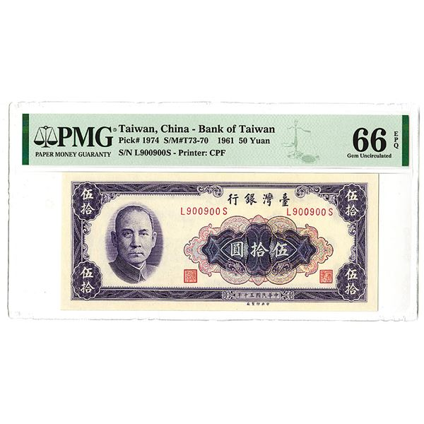 Bank of Taiwan. 1961 Issue Banknote.