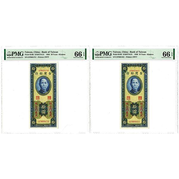 "Bank of Taiwan. 1950 ""Kinmen"" Branch High Grade Sequential Pair Banknotes."