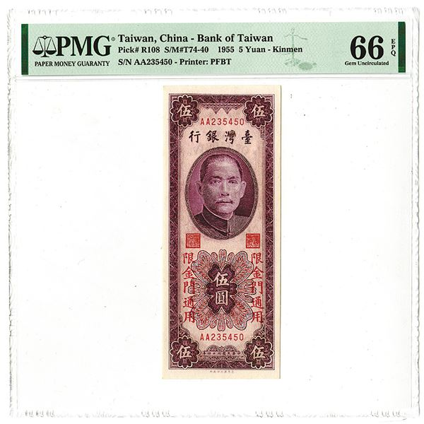 Bank of Taiwan. 1955 Issue Banknote.