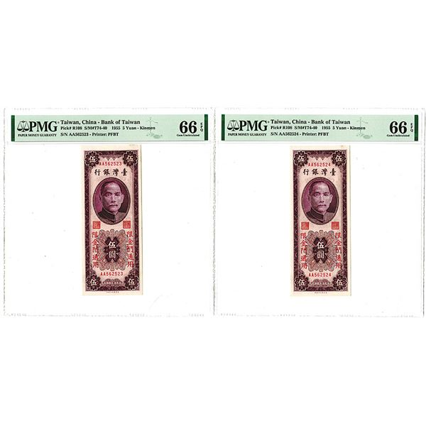 """Bank of Taiwan. 1955. High Grade """"Kinmen"""" Sequential Issued Banknote Pair"""