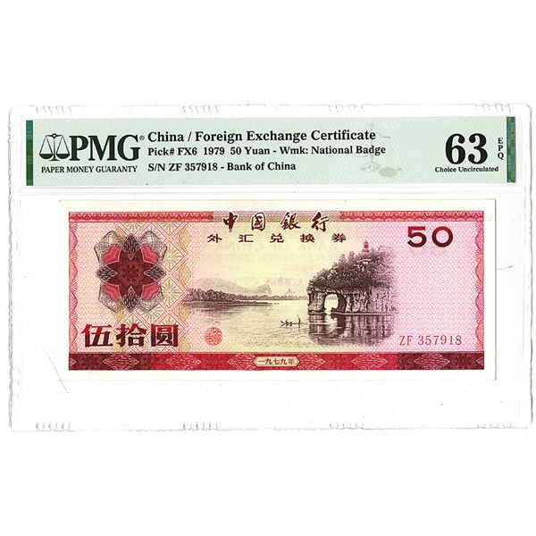 Bank of China, Foreign Exchange Certificate. 1979. Issued Note.