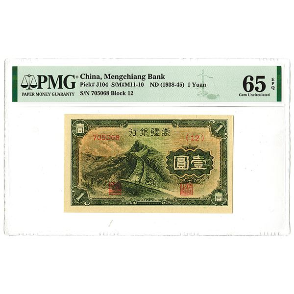 Mengchiang Bank. ND (1938-1945) Issue Banknote.