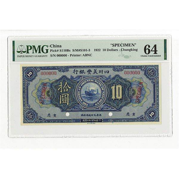 """American-Oriental Bank of Szechuan, 1922 """"Chungking"""" Branch Issue."""