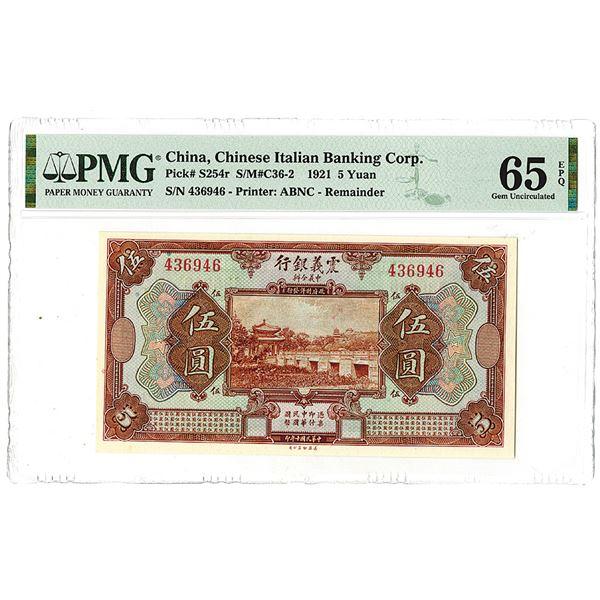 Chinese Italian Banking Corp. 1921 5 Yuan Banknote