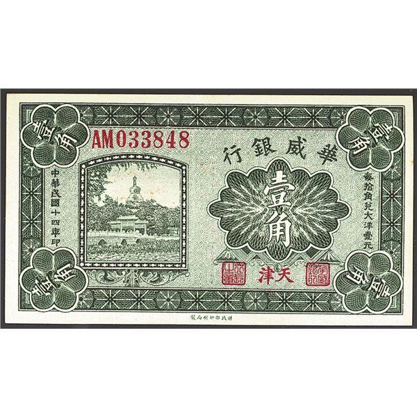 "Sino-Scandinavian Bank, 1925 ""Tientsin"" Branch Issue Banknote."