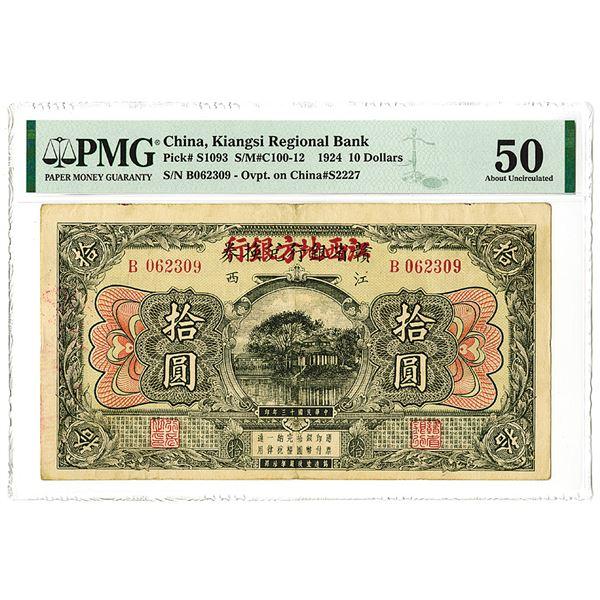 Kiangsi Regional Bank, 1924 Issue Banknote.