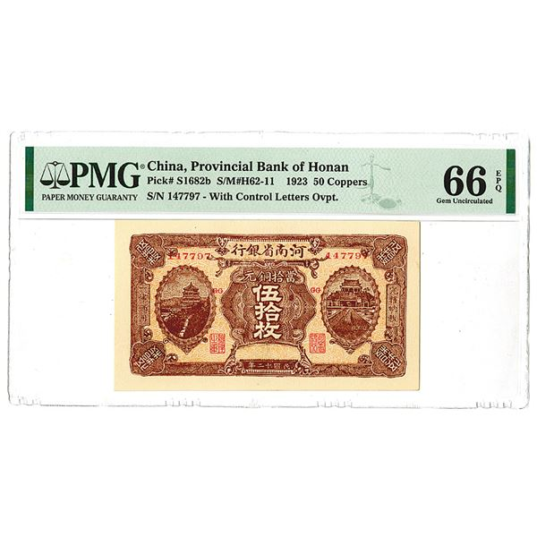 Provincial Bank of Hunan. 1923 Issue Banknote, the First of 2 Sequential Banknotes.