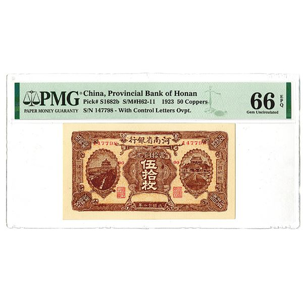 Provincial Bank of Hunan. 1923 Issue Banknote, the Second of 2 Sequential Banknotes.