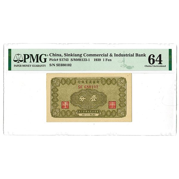 Sinkiang Commercial & Industrial Bank. 1939 Issue Banknote.