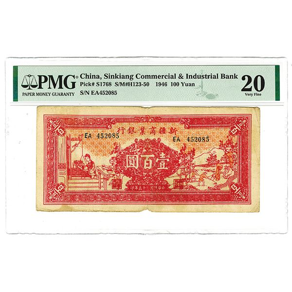 Sinkiang Commercial & Industrial Bank, 1946 Issue Banknote.