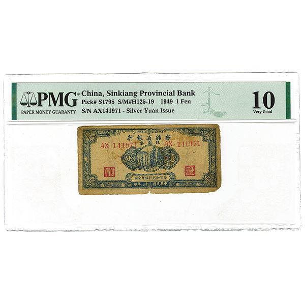 "Sinkiang Provincial Bank, 1949 ""Silver Yuan"" Issue Banknote."