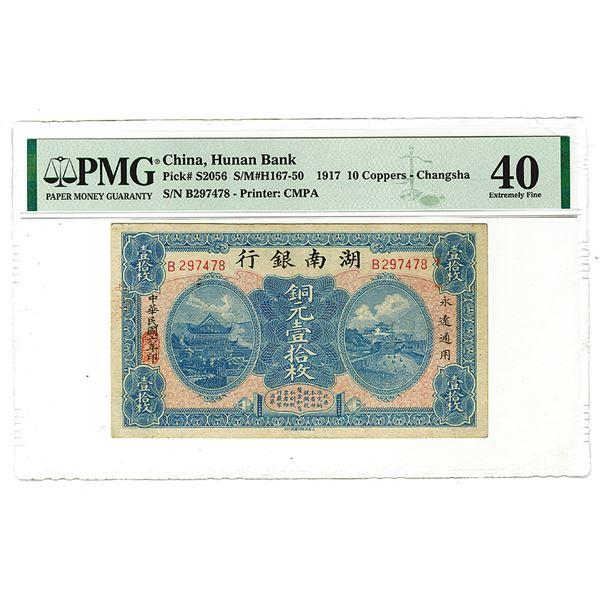 Hunan Bank, 1917 Issue Banknote.