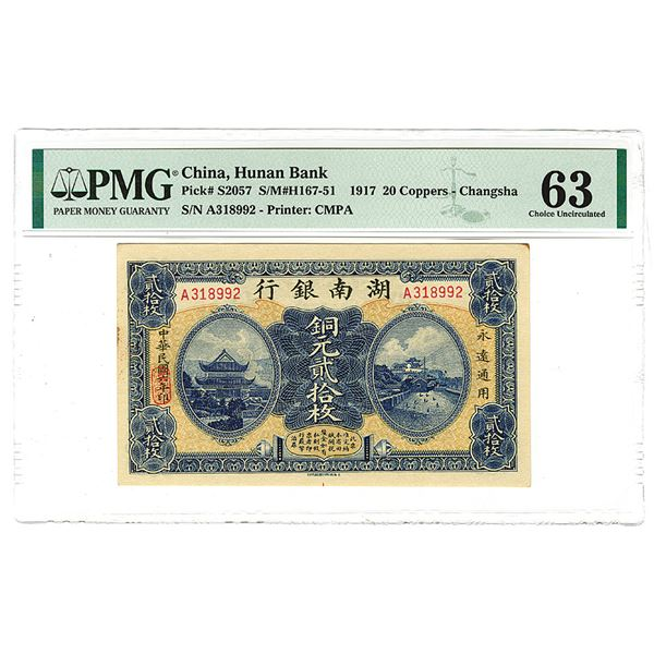 Hunan Bank, 1917 Issue Banknote,  the First of 2 Sequential Banknotes.