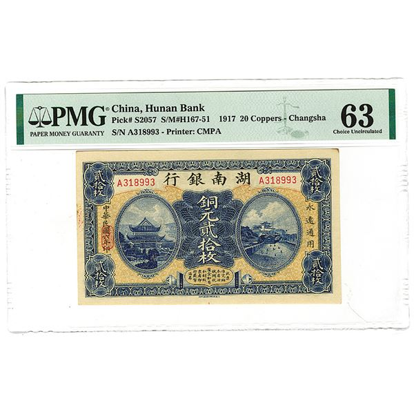Hunan Bank, 1917 Issue Banknote,  the Second of 2 Sequential Banknotes.