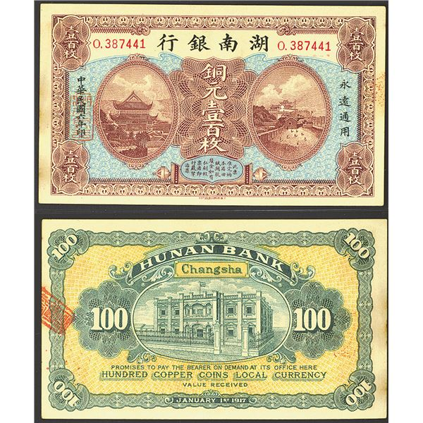 "Hunan Bank, 1917 Copper Coin ""Changsha"" Issue."