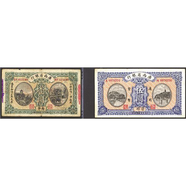 Provincial Bank of Kwangsi, 1926 Banknote Pair.