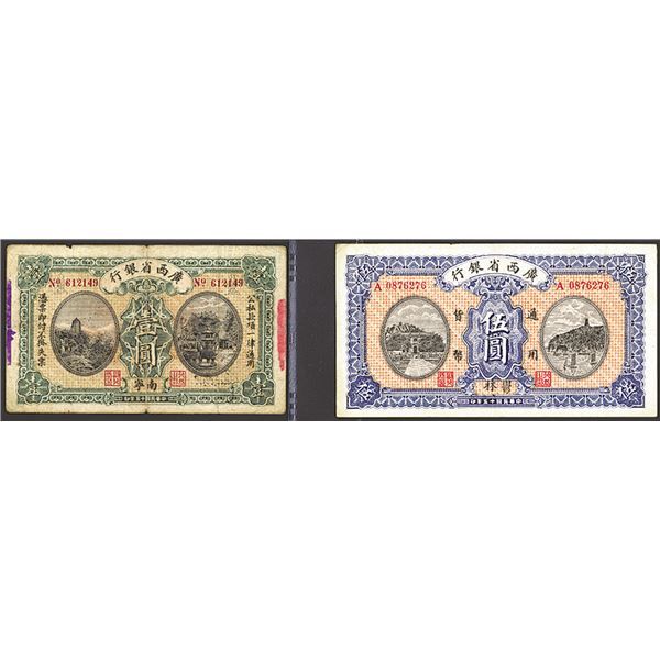 Provincial Bank of Kwangsi, 1926 Banknote Pair.