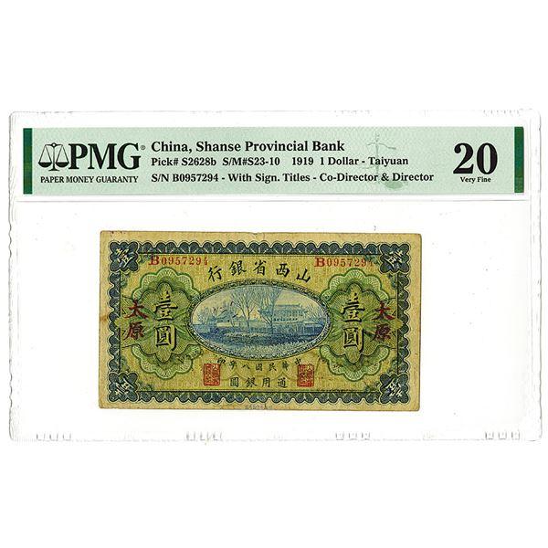 Shanse Provincial Bank - Taiyuan. 1919. Issued Bank