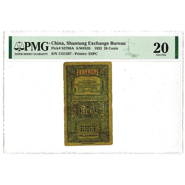 Shantung Exchange Bureau, 1933 Issue Banknote.