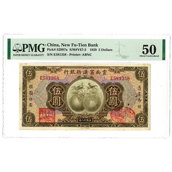 New Fu-Tien Bank. 1929 Issue Banknote.