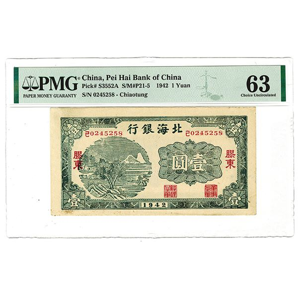Pei Hai Bank of China, 1942  Chiaotung  Issue Banknote.