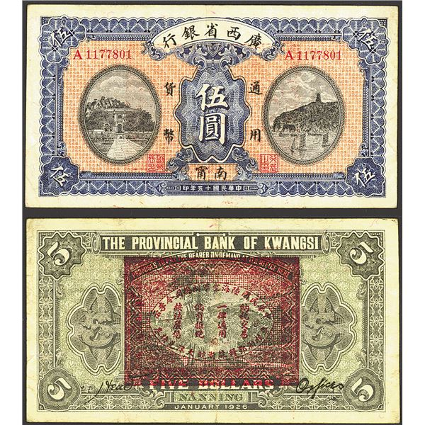 Republican Army, Navy & Airforce Sub-Headquarters, ND (1926) Issue banknote.