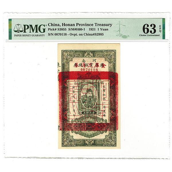 Honan Province Treasury, 1921, Overprinted on Provincial Bank of Honan, 1920's ND Provisional Issue