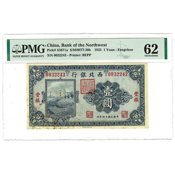 """Bank of the Northwest, 1925 """"Fengchen Branch"""" Issue Banknote."""