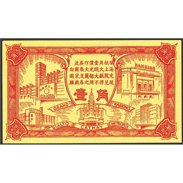 Asia Theatres Inc., ca.1930-40's Scrip Certificate.