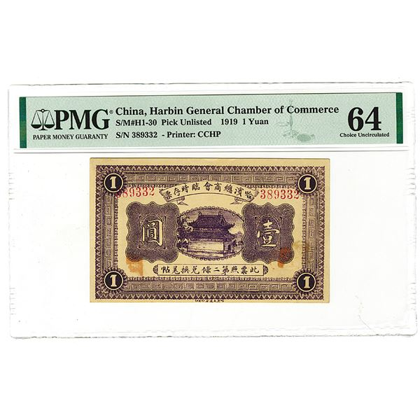 Harbin General Chamber of Commerce, 1919 Issue banknote