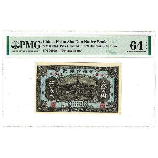 Hsian Shu Kun Native Bank, 1929 Issue Banknote