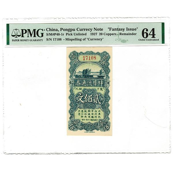 """Pongpu """"Currency"""" Note, 1927. Remainder Fantasy Issue With Misspelling of """"Currency""""."""