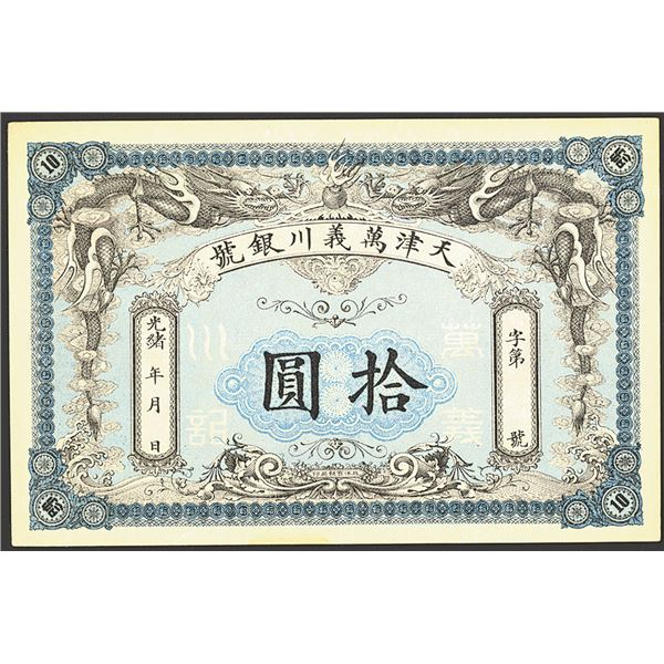 Wan I Ch'Uan Bank, 1905 Private  Coin  Issue Banknote.