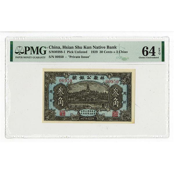 Xiangjugong Bank 3 Jiao 1929 Issued Banknote. _____1929___