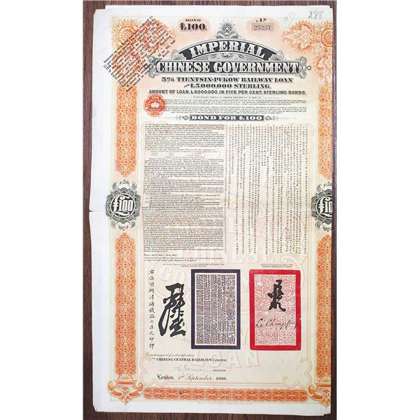 Imperial Chinese Government 1908 I/U 5% £100 Tientsin-Pukow Railway Bond