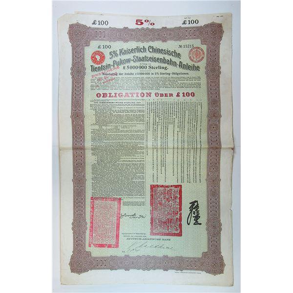 Kaiserlich Chinesische Tientsin-Pukow-SA, 1908, £100 I/U Bond