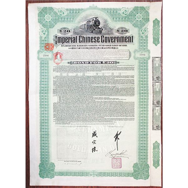 """Imperial Chinese Government 1911 """"£20, Hukuang Railways, 1911 I/U Gold Coupon Bond."""