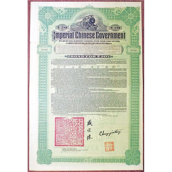 """Imperial Chinese Government 1911 """"£20, 5% Hukuang Railways) I/U Bond Issued by J.P. Morgan."""
