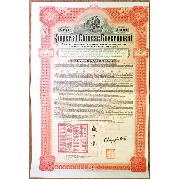 """Imperial Chinese Government 1911 """"£100, 5% Hukuang Railways) I/U Bond Issued by J.P. Morgan."""