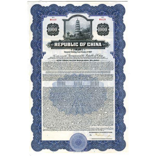 Republic of China, 1937, $1000 I/U Bond