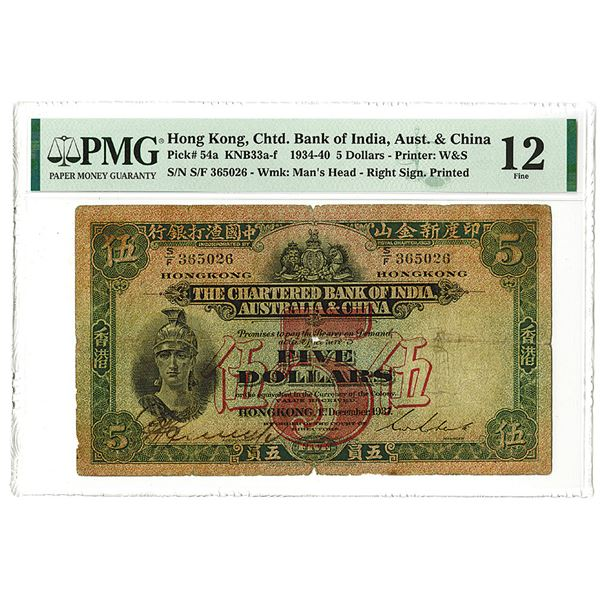 Chartered Bank of India, Australia & China, 1937 Issue Banknote.