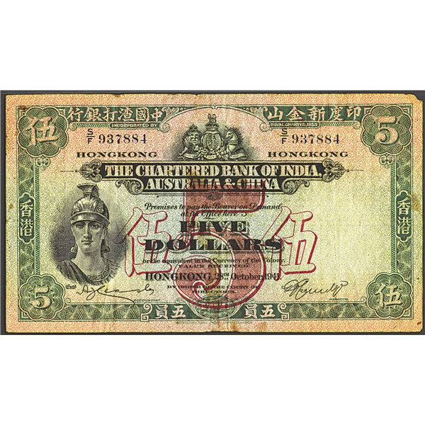 Chartered Bank of India, Australia & China, 1941 Issue Banknote.