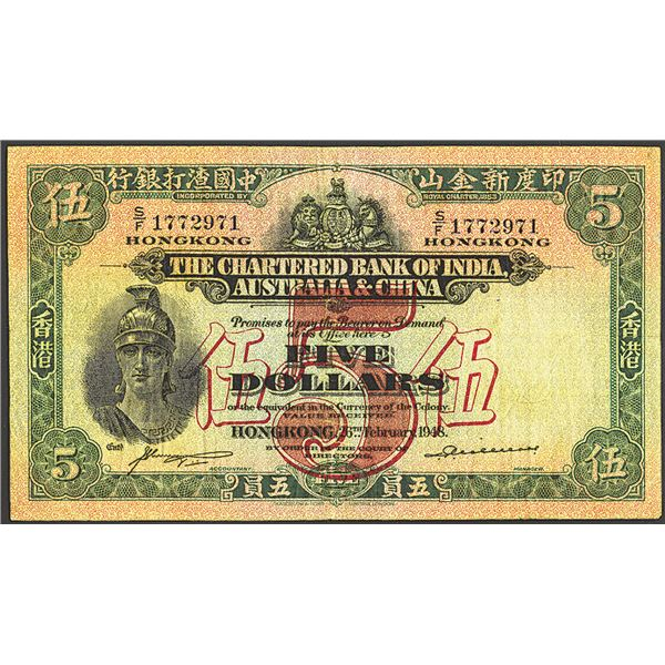 Chartered Bank of India, Australia & China, 1930-34 Issue Banknote.