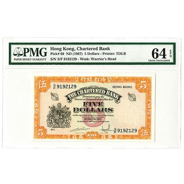 Chartered Bank, ND (1967), Issue Banknote.